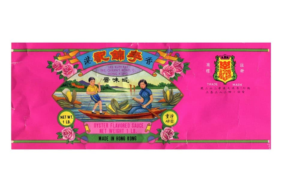 The first version of Lee Kum Kee oyster sauce label