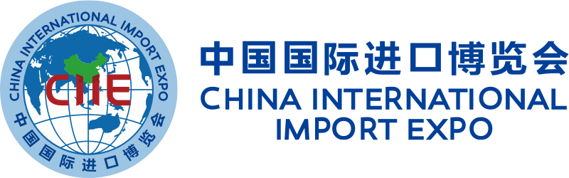The Third China International Import Expo