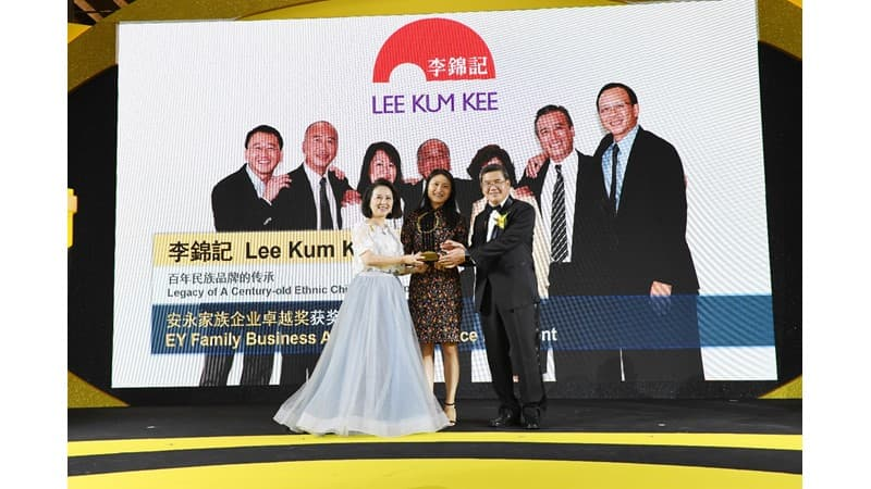 "Lee Kum Kee Family Council member, Ms. Andrea Lee (centre) receives the first Hong Kong ""EY Family Business Award of Excellence""."
