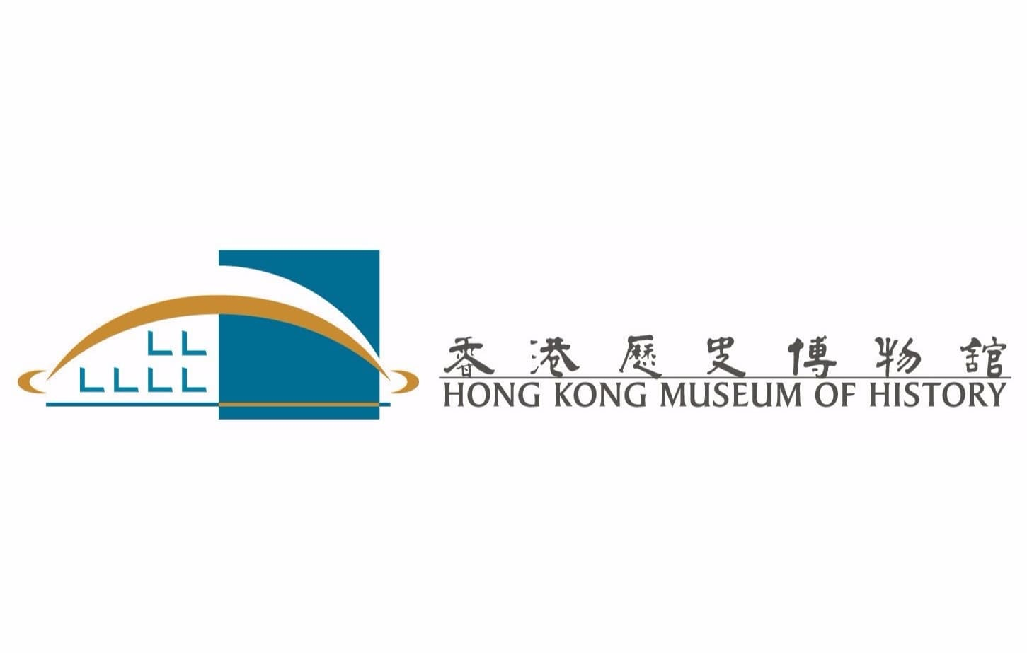 "Special Exhibition of ""Striving and Transforming – The History of Hong Kong Industry"""