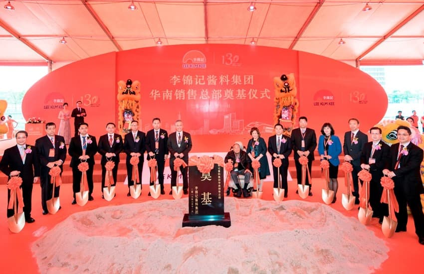 Groundbreaking Ceremony of South China Sales headquarters