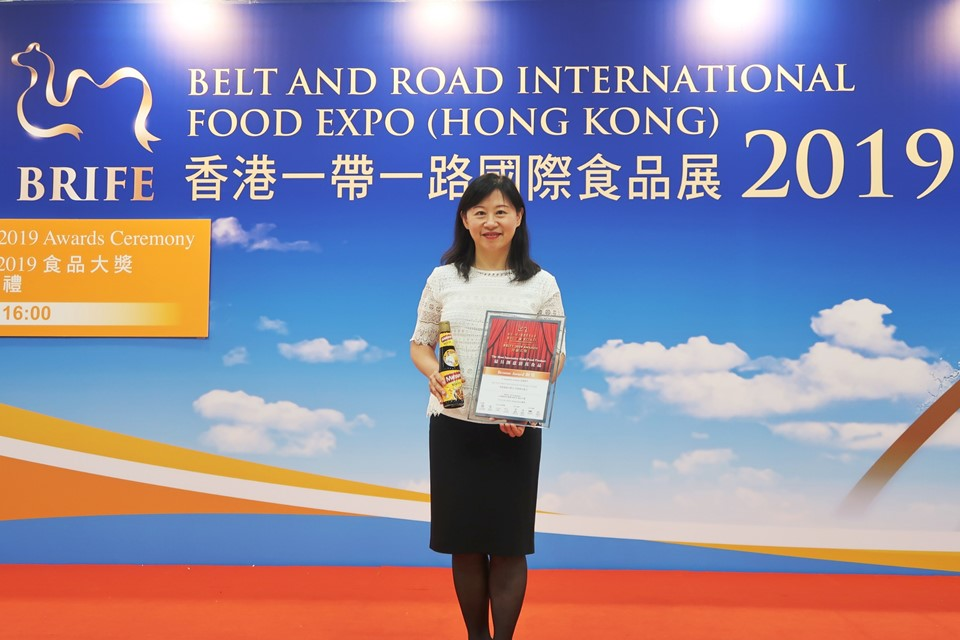 Ms. Linda Ho, President – Europe, Oceania and Emerging Markets of Lee Kum Kee Sauce Group receives awards on behalf of the Company""