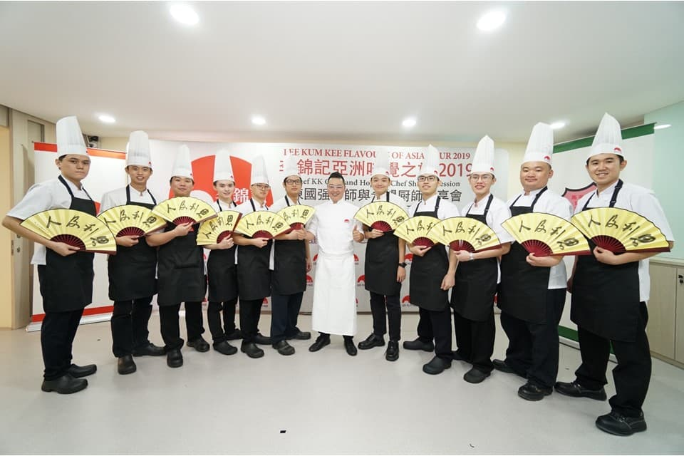 Lee Kum Kee Malaysia Hope as Chef students pictured with Hong Kong Michelin-starred Chef Kwok-keung Chan