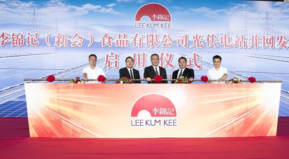 Lee Kum Kee Pioneers in Photovoltaic Power Generation for Green Production