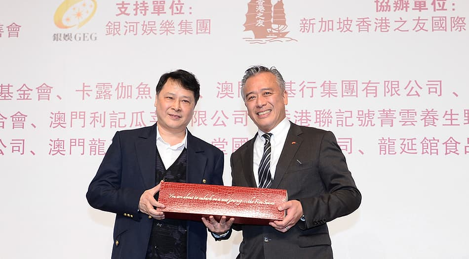 "As part of the gala dinner, a special charity auction was held to raise funds for Kiang Wu Hospital. ""Lee Kum Kee Truffle XO Sauce – The Five Senses"" Limited Edition stole the show, generating huge interest among the audience"