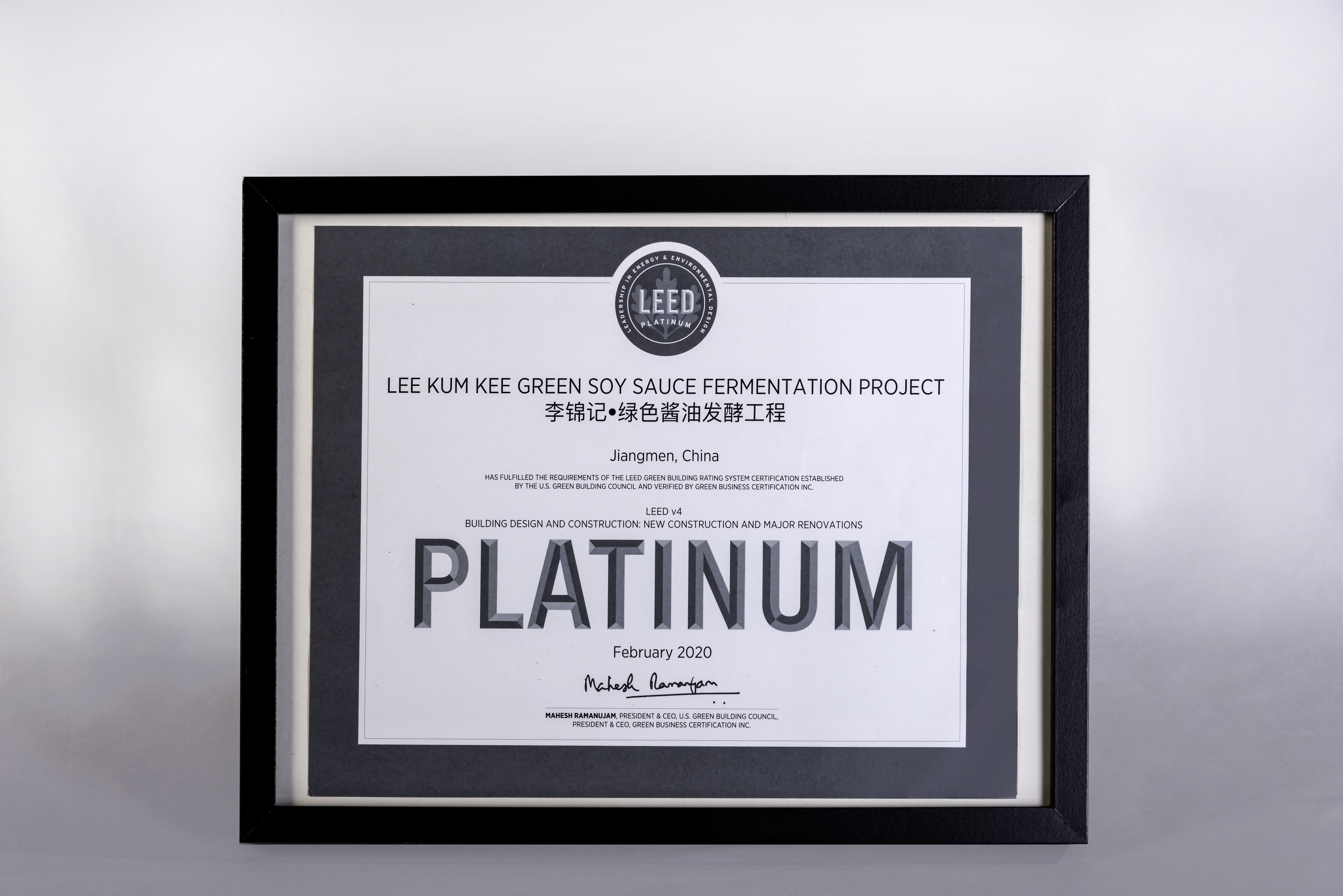 Lee Kum Kee Sauce Group Receives the LEED Platinum Certification