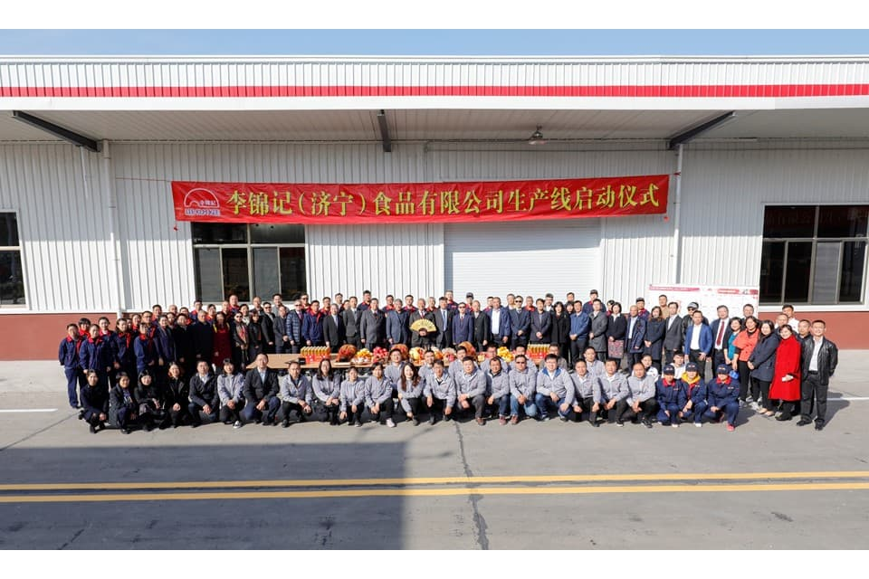 Opening ceremony of Shandong Jining Production Line