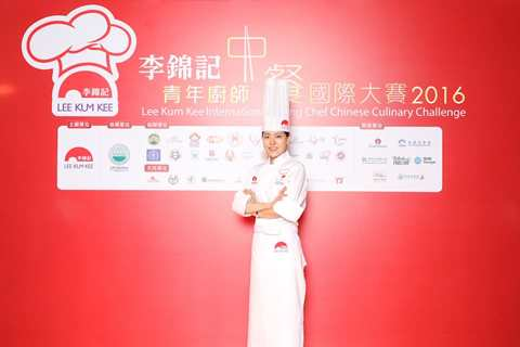 "Lee Kum Kee International Young Chef Chinese Culinary Challenge 2016 Silver Award and ""Best Presentation Award"" go to Park Eun-young (Korea) with the winning dish 'Pork Mushrooms in Chilli-bean Sauce'."