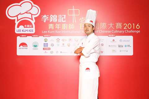Lee Kum Kee International Young Chef Chinese Culinary Challenge 2016 Silver Award goes to Yambe Tadanori (Japan) with the winning dish 'Fried Beef in Oyster Sauce'.