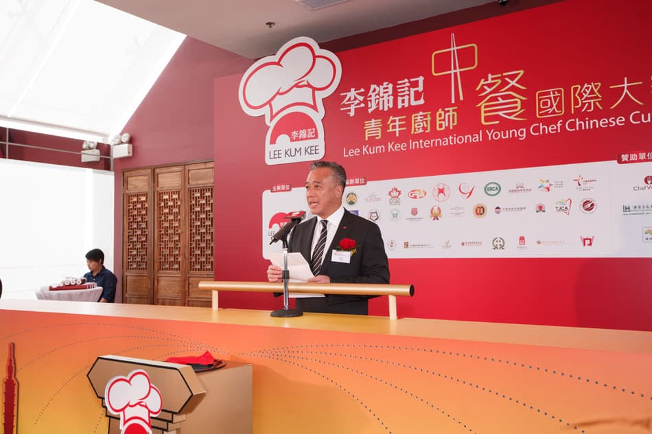 Charlie Lee, Lee Kum Kee Sauce Group Chairman graced the stage at the opening of Lee Kum Kee International Young Chef Chinese Culinary Challenge 2016 to deliver his welcome address