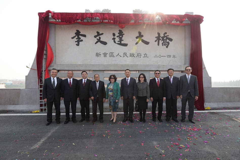 "Lee Kum Kee donated towards the construction of the ""Lee Man Tat Bridge"" and named it after Group Chairman Mr. Lee Man Tat. The Bridge was opened to traffic in Xinhui, Guangdong Province in 2014."