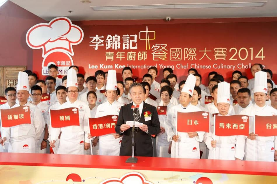 "Mr. Charlie Lee, Chairman and CEO of Lee Kum Kee Sauce Group, delivered the welcome remarks at the Opening Ceremony of the ""Lee Kum Kee International Young Chef Chinese Culinary Challenge Final""."