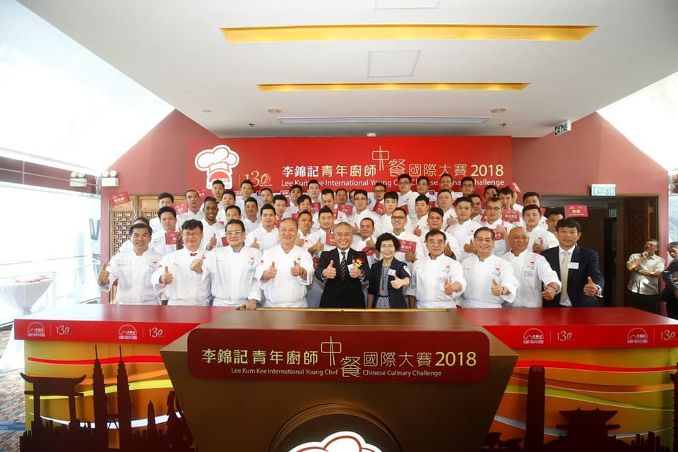 "Mr. Charlie Lee, Lee Kum Kee Sauce Group Chairman, and Madam Shang Ha Ling, Secretary General of the World Federation of Chinese Catering Industry sounded the traditional gong to kick-start ""Lee Kum Kee International Young Chef Chinese Culinary Challenge 2018""."