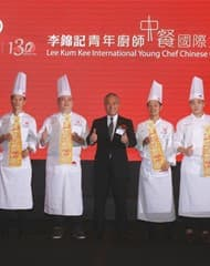"Mr. Charlie Lee, Lee Kum Kee Sauce Group Chairman delivered his welcome speech at the Opening Ceremony of ""Lee Kum Kee International Young Chef Chinese Culinary Challenge 2018"" International Champion Emerges at Lee Kum Kee International Young Chef Chinese Culinary Challenge 2018"